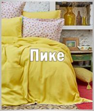 Постельное белье Pike от Karaca Home