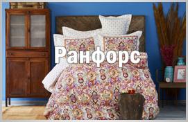 Постельное белье ранфорс от Karaca Home